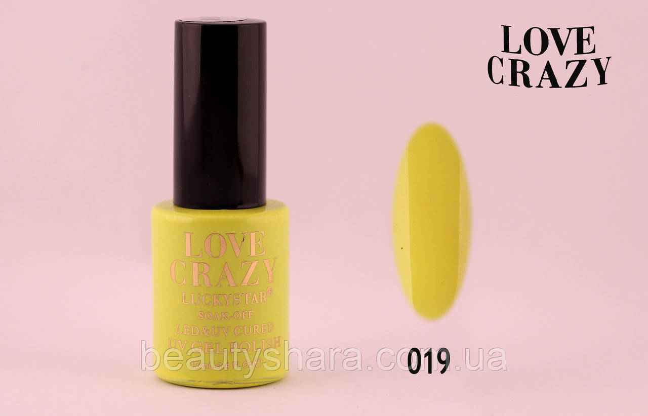 Гель лак LOVE CRAZY 12 мл. #019 (желтый)