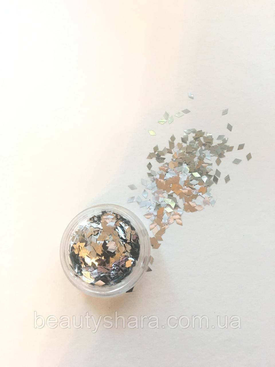 Декор блестка ромб в баночке серебро