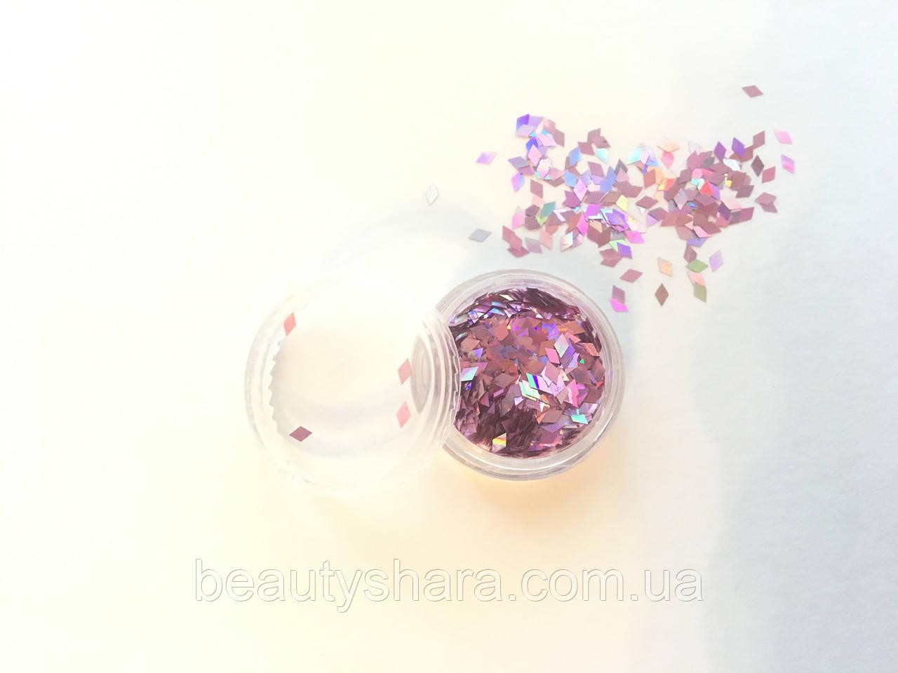 Декор блестка ромб в баночке нежно розовый