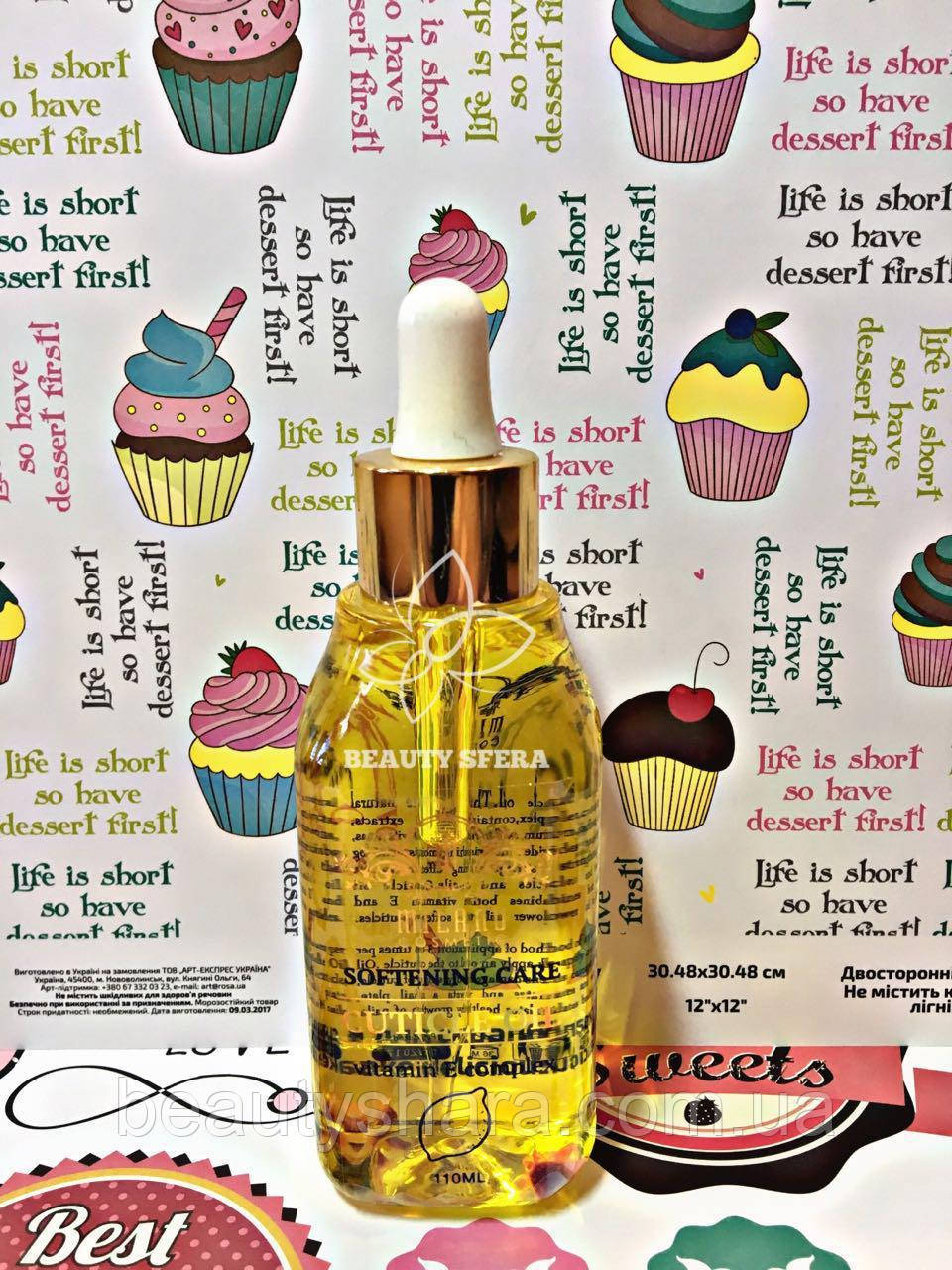 Масло для кутикулы 110ml (Лимон)