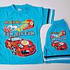 Костюмчик с шортами для мальчика 4-8 лет