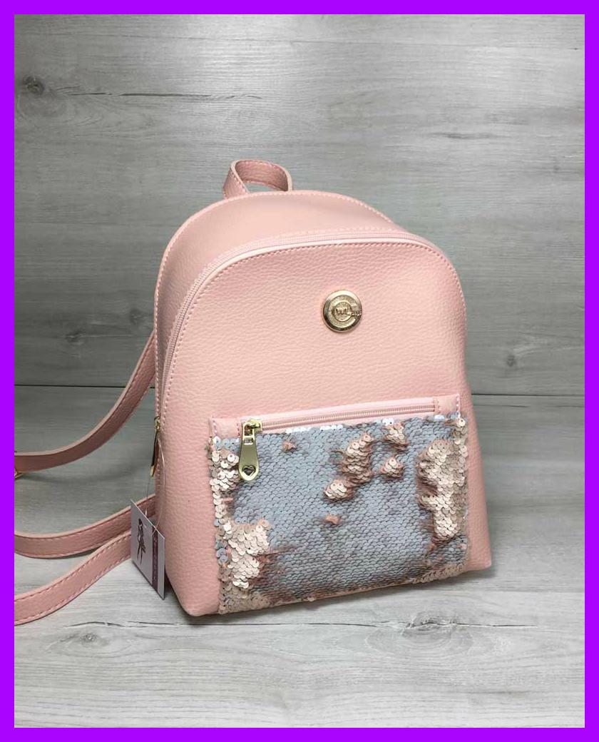 Женский молодежный городской рюкзак WeLassie Бонни с пайетками пудра