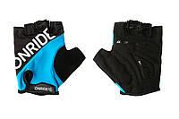 Перчатки OnRide - Hold Чёрный/Синий S