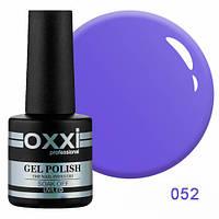 Гель-лак Oxxi 8 мл. №052 (синий)
