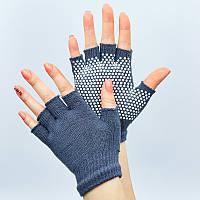 Перчатки для йоги и танцев без пальцев FI-8205 (серый)