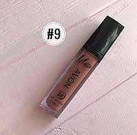 Блеск для губ Avon Matte №9