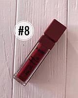 Помада жидкая водостойкая Lip Gloss №8