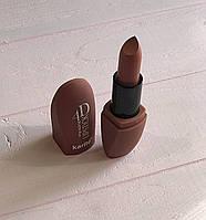 Помада губная Karite lipstick № 04