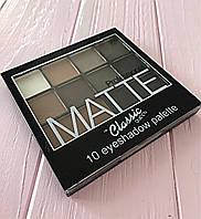 Тени Classic Matte 10 color (8203)