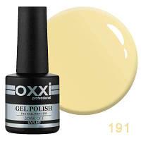 Гель-лак Oxxi 8 мл. №191 (желтый)