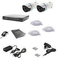Комплект видеонаблюдения на 2 камеры Tecsar IP 2OUT