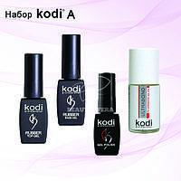Стартовый набор для маникюра Kodi A