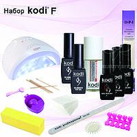 Стартовый набор для маникюра Kodi F+Лампа