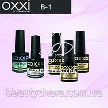 Набор для маникюра Oxxi B-1