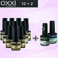 Промо-набор Oxxi 10+2