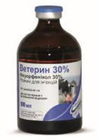 Ветерін 30% 100 мл (флуорфенікол) Centrovet, Чілі