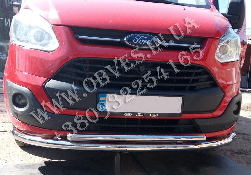 Захист переднього бампера Ford Custom 2013-2018 ( подвійний вус 60+42мм)