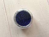 Пудра хамелеон для дизайна ногтей в баночке 1г., фото 2
