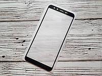 Защитное стекло Full Glue для Xiaomi Mi A2 / Mi 6x Черное