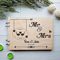 Альбом свадебный ручной работы для пожеланий с именной гравировкой, фото 1