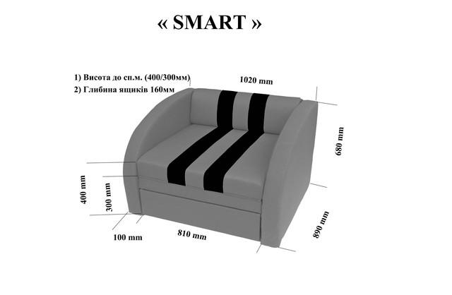Габаритные размеры раскладного кресла Смарт