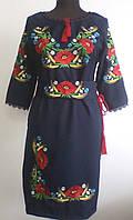 Вишите жіноче плаття з маками + пояс-корсет  ПЖ-1046 синє