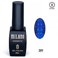 Гель-лак Milano 8 мл. №201 (синий)