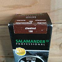 Крем для обуви Salamander каштановый chestnut 188