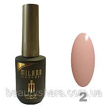 Гель-лак Milano Luxury 15ml. №002 (розовый)