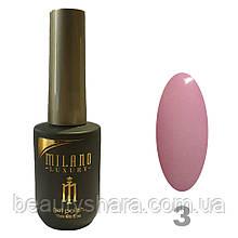 Гель-лак Milano Luxury 15ml. №003 (розовый)