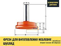 25,4x12,7x54x9,5 - 15,87x12,7 Фреза для изготовления мебельных ящиков СМТ