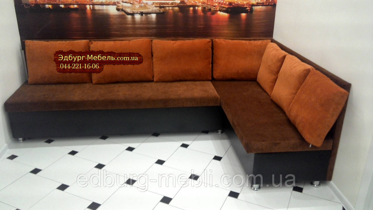 Кухонный диван Прометей ткань велюр