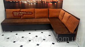 Кухонний диван Прометей тканина велюр