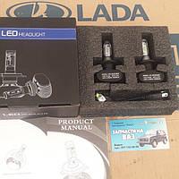 Лампа LED  H7 DC9 - 32V 4000LM