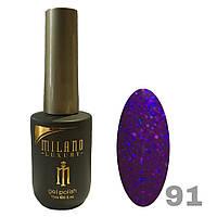 Гель-лак Milano Luxury 15ml. №091 (синий)
