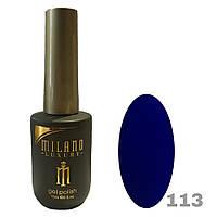 Гель-лак Milano Luxury 15ml. №113 (синий)