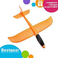 Сверх быстрый метательный самолет планер трюкач на дальнее расстояние (Оранжевый)