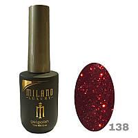 Гель-лак Milano Luxury 15ml. №138 (бордовый)