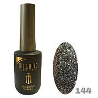 Гель-лак Milano Luxury 15ml. №144 (серый с блестками)