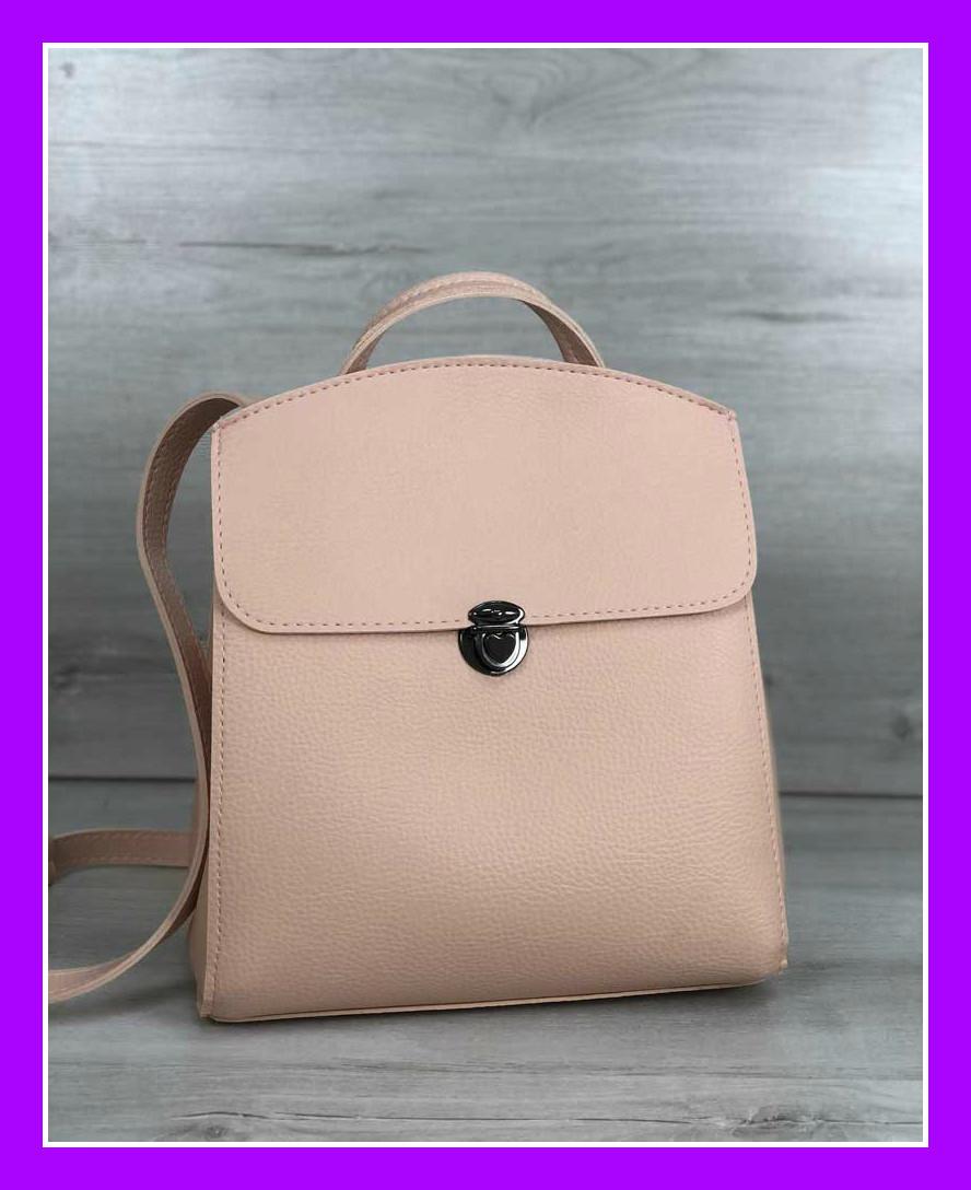 Женская молодежная городская сумка-рюкзак трансформер WeLassie Дэнис пудра