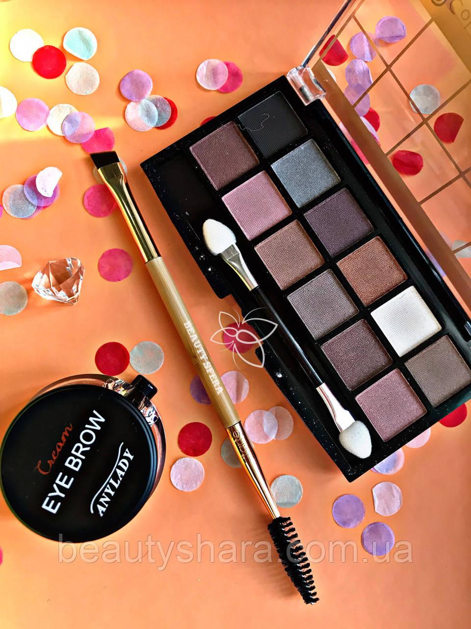 Тени Ushas 12 color  + Помада для бровей Anylady + Кисть для бровей tarte Gold Промо набор №0053