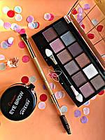Тени Ushas 12 color  +Помада для бровей Anylady + Кисть для бровей tarte Gold Промо набор №0053