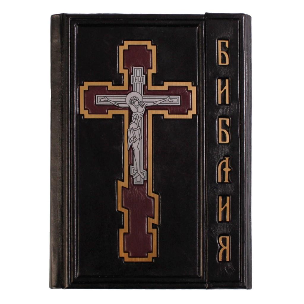 """Біблія мала в шкіряній палітурці на магнітній застібці """"Дорожня"""""""