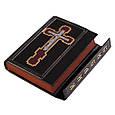 """Біблія мала в шкіряній палітурці на магнітній застібці """"Дорожня"""", фото 6"""