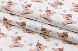 """Сатин шириной 160 см """"Коричневые мишки Cute TEDDY"""" на белом № 2240с, фото 3"""