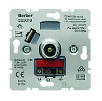 Поворотно нажимной диммер для ЛН и ВВГЛ 60-400 Вт Berker (283010)
