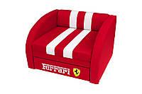 Раскладное кресло кровать Смарт красный