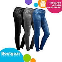 Джеггинсы Slim`N Lift jeggings Caresse Jeans СЕРЫЕ И СИНИЕ размеры S и другие S-XXXL