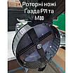 Зернодробарка роторна 1,7 кВт. Подрібнювач зерна і кукурудзи ГАЗДА Р-71, фото 5