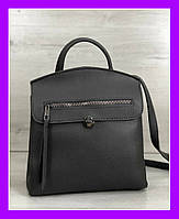 Женская молодежная городская сумка-рюкзак трансформер WeLassie Дэнис серая, фото 1